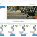 Custom metal fabrication - catalog